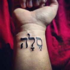 selah.hebrew